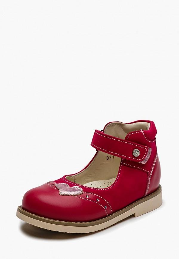 Туфли BOS Baby Orthopedic Shoes BOS Baby Orthopedic Shoes MP002XG00B2L туфли bos baby orthopedic shoes bos baby orthopedic shoes mp002xg00b29