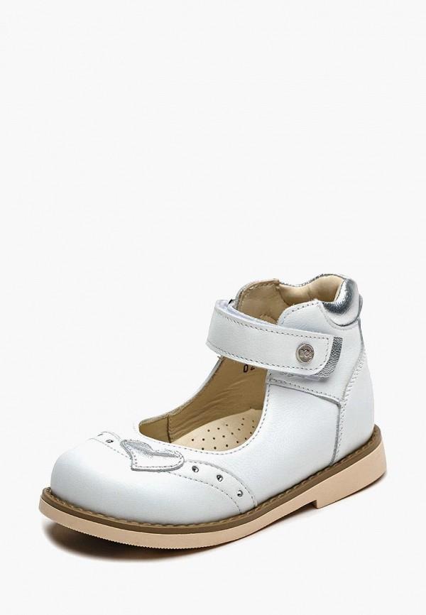 Туфли BOS Baby Orthopedic Shoes BOS Baby Orthopedic Shoes MP002XG00B2R туфли bos baby orthopedic shoes bos baby orthopedic shoes mp002xb006uf