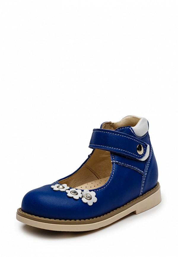Купить Туфли BOS Baby Orthopedic Shoes, MP002XG00B2S, синий, Весна-лето 2018