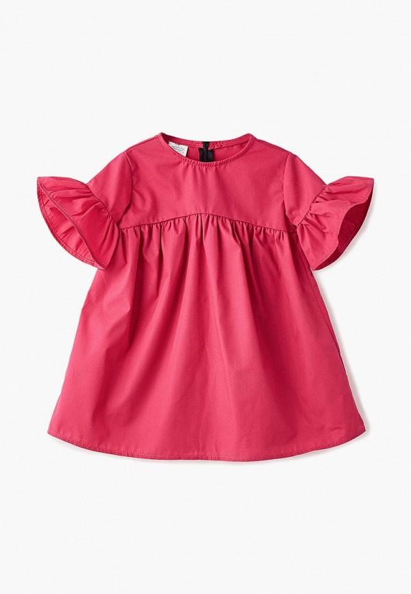 все цены на Платье Archyland Archyland MP002XG00BA3 онлайн