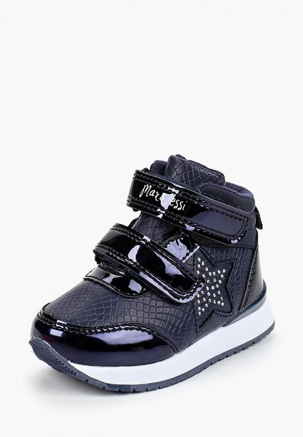 Ботинки Max & Jessi Max & Jessi MP002XG00BM3 gangxun blackview a8 max корпус высокого качества кожа pu флип чехол kickstand anti shock кошелек для blackview a8 max