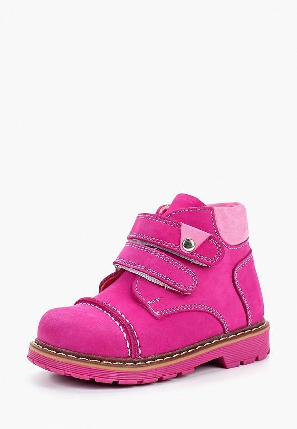 Ботинки Lovely puppy, MP002XG00BM5, розовый, Осень-зима 2018/2019  - купить со скидкой