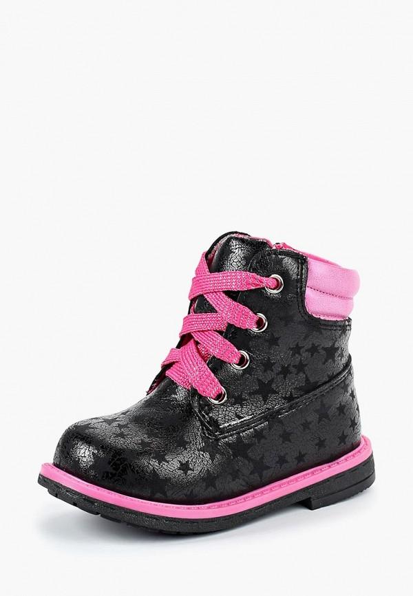 Купить Ботинки Max & Jessi, mp002xg00bmn, черный, Осень-зима 2018/2019