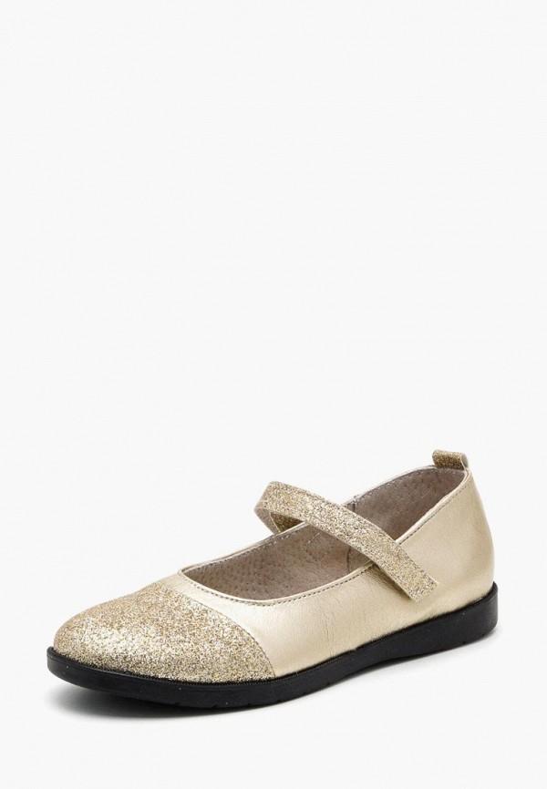 туфли tops для девочки, золотые