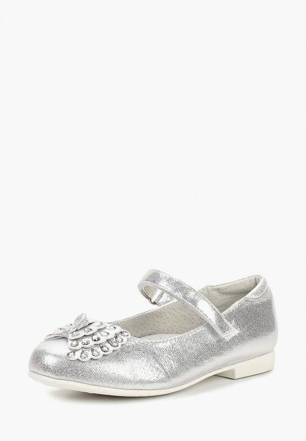 туфли honey girl для девочки, серебряные