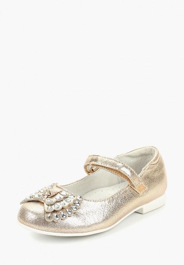 туфли honey girl для девочки, золотые