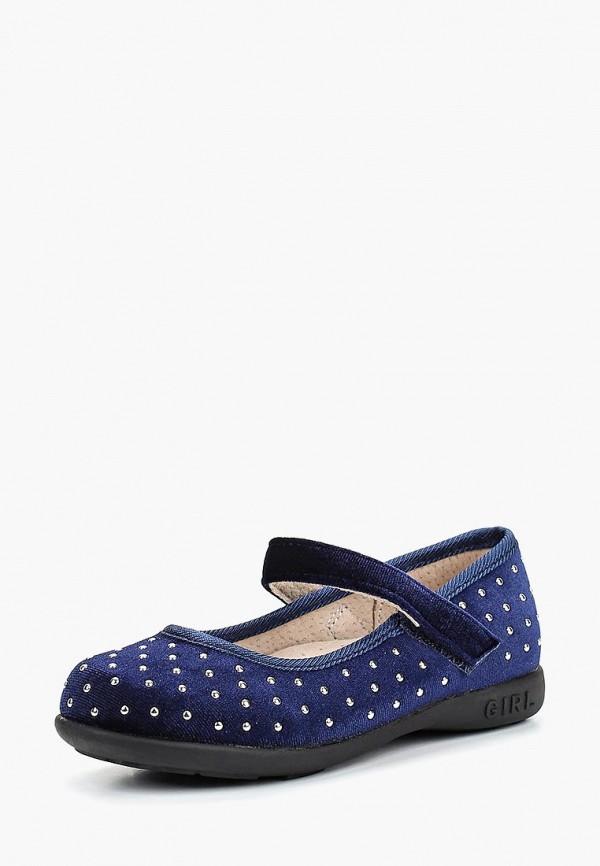 туфли honey girl для девочки, синие