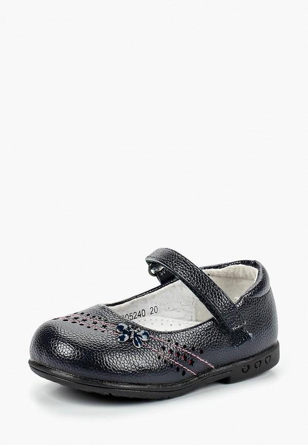 туфли max & jessi для девочки, синие