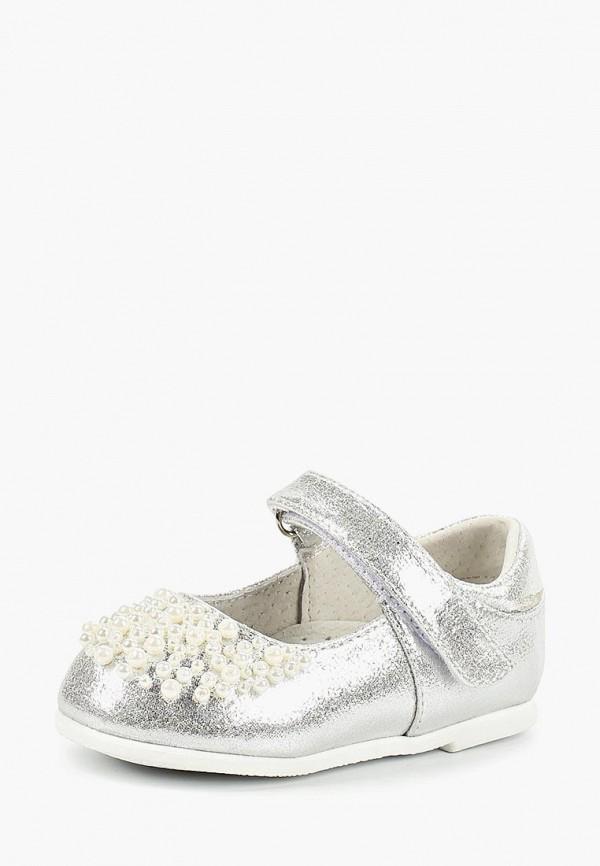 туфли max&jessi for kari для девочки, серебряные