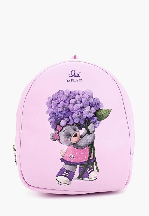 Рюкзак детский Я+я цвет розовый
