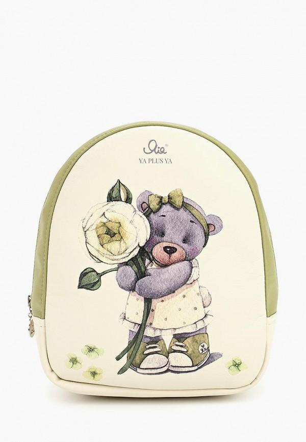 Рюкзак детский Я+я цвет белый