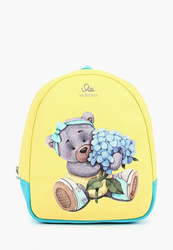 Рюкзак Я+я Я+я MP002XG00C6V