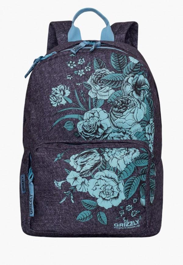 рюкзак grizzly для девочки, синий