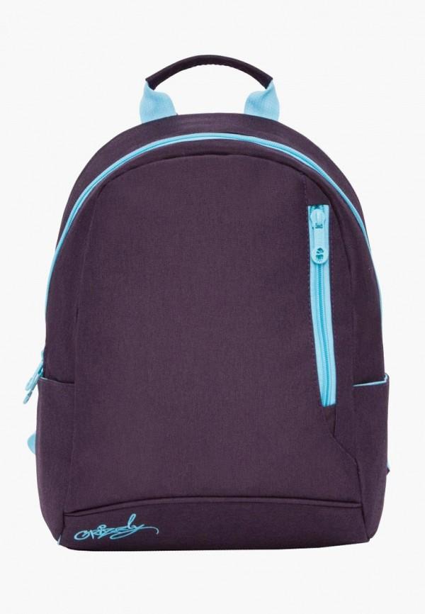 Рюкзак Grizzly Grizzly MP002XG00D44 цены онлайн