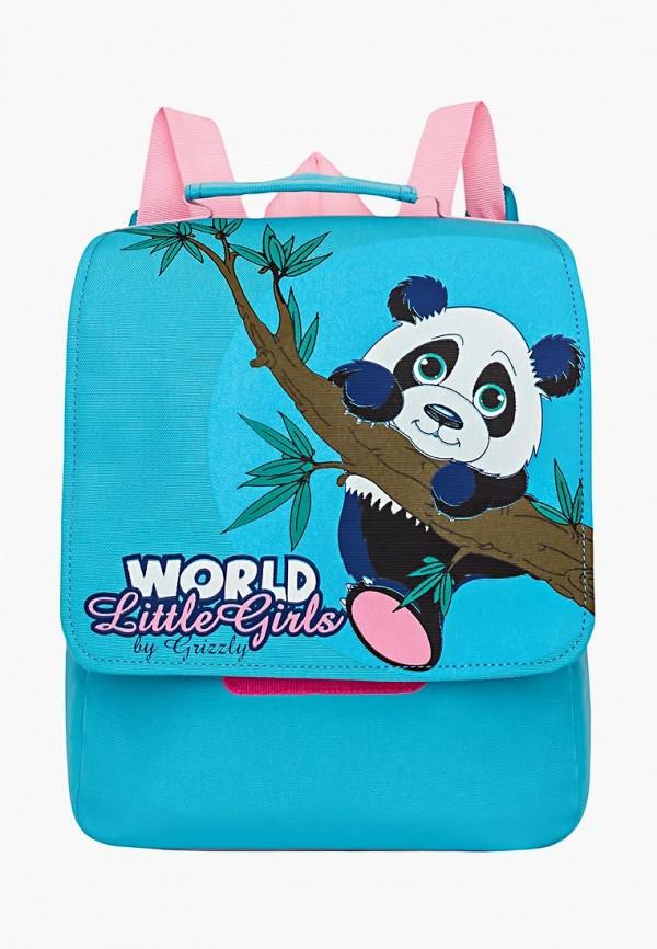 рюкзак grizzly для девочки, голубой