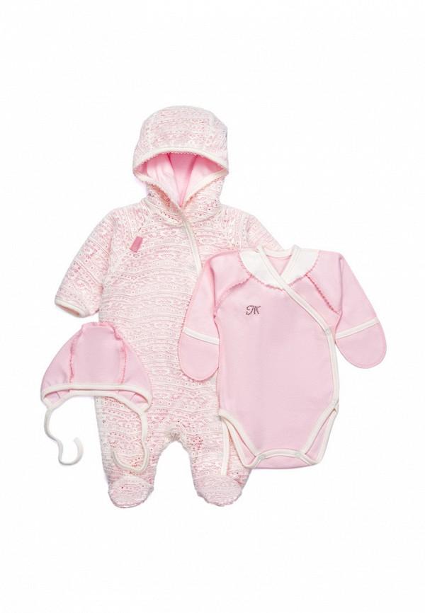 Комплект для девочки Трия цвет розовый