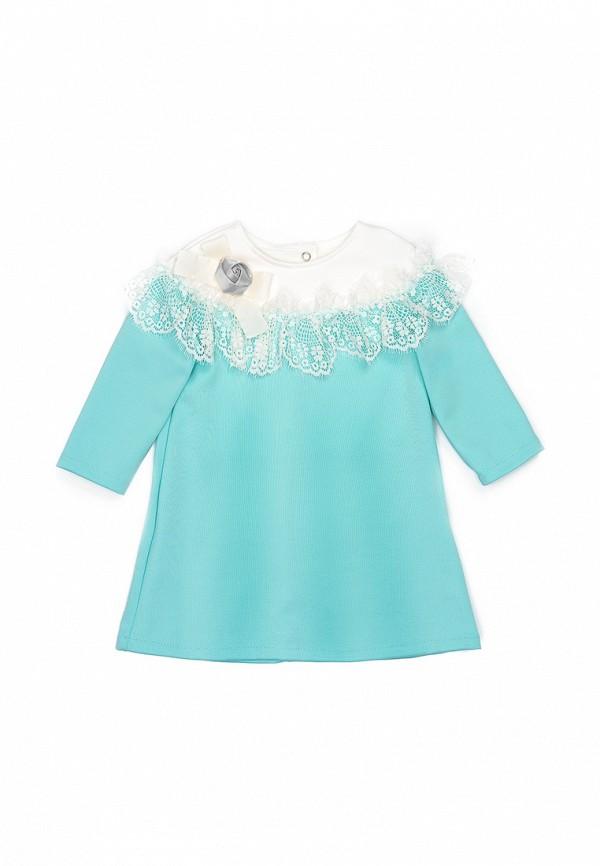 повседневные платье трия для девочки, бирюзовое