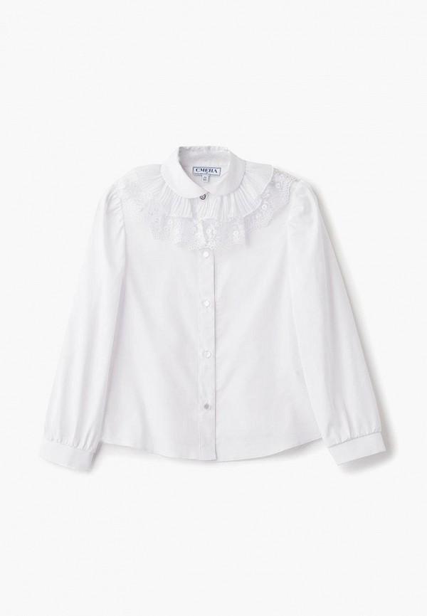 Блуза Смена Смена MP002XG00DU9 блуза смена смена mp002xg00du9