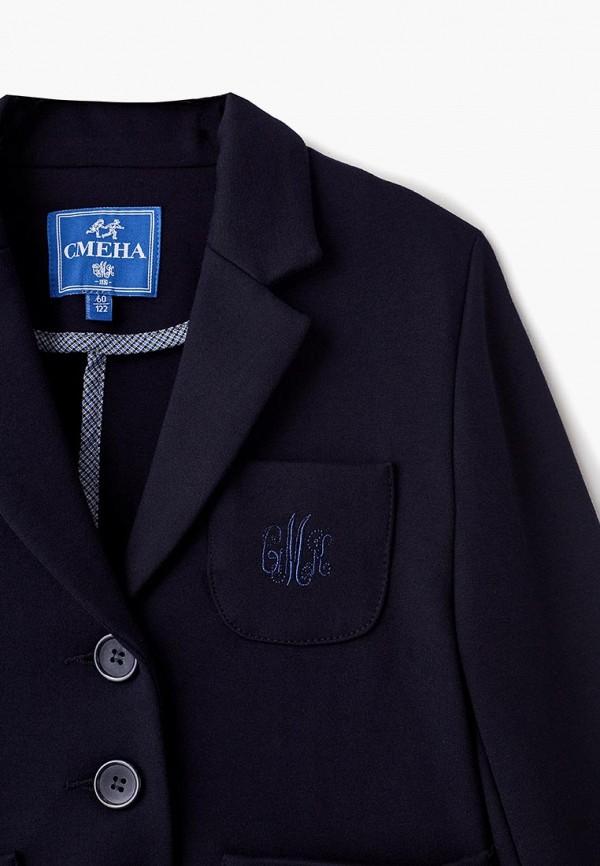 Пиджак для девочки Смена цвет синий  Фото 3