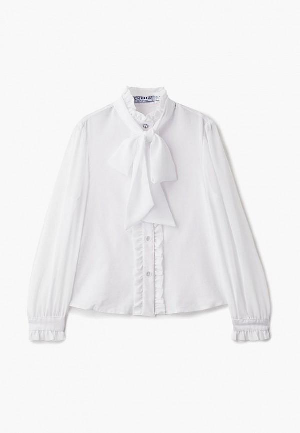 Блуза Смена Смена MP002XG00DUV блуза смена смена mp002xg00duv