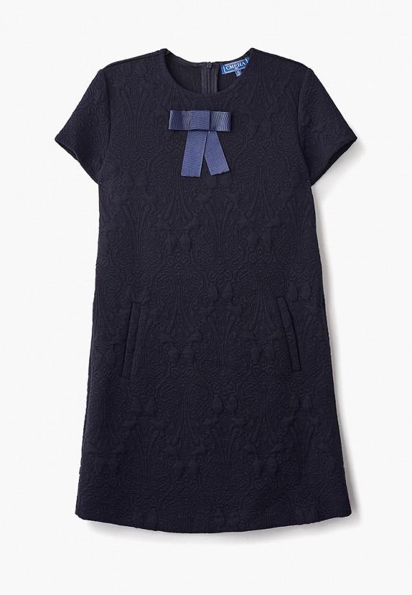Платье Смена Смена MP002XG00DV7 смена смена новогоднее платье бежевое
