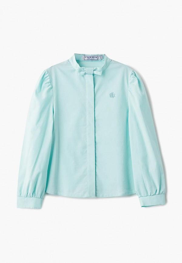 Блуза Смена Смена MP002XG00DV9 блуза смена смена mp002xg00duv