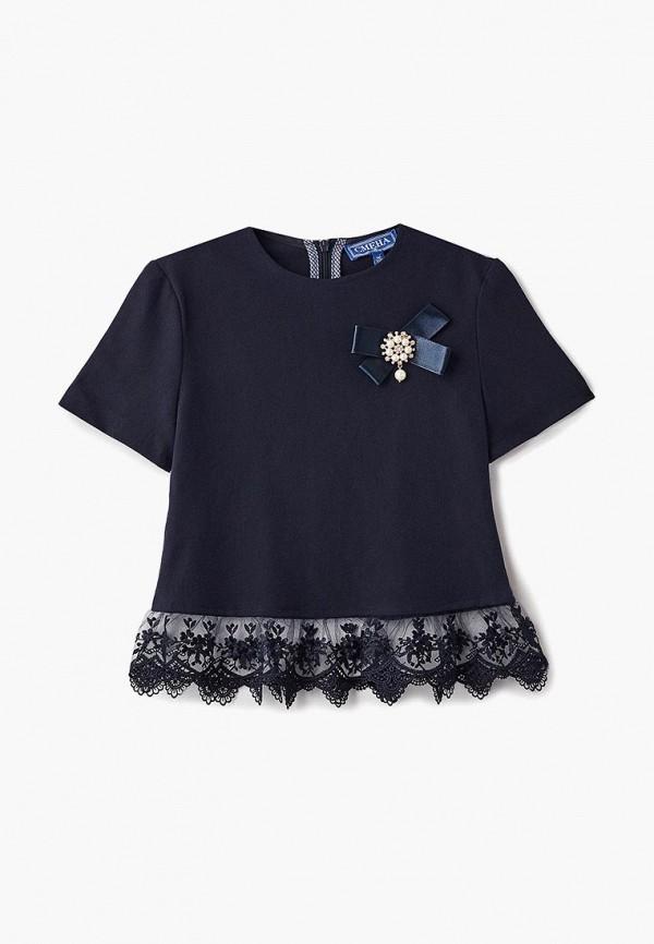 Блуза Смена Смена MP002XG00DVO блуза смена смена mp002xg00duv