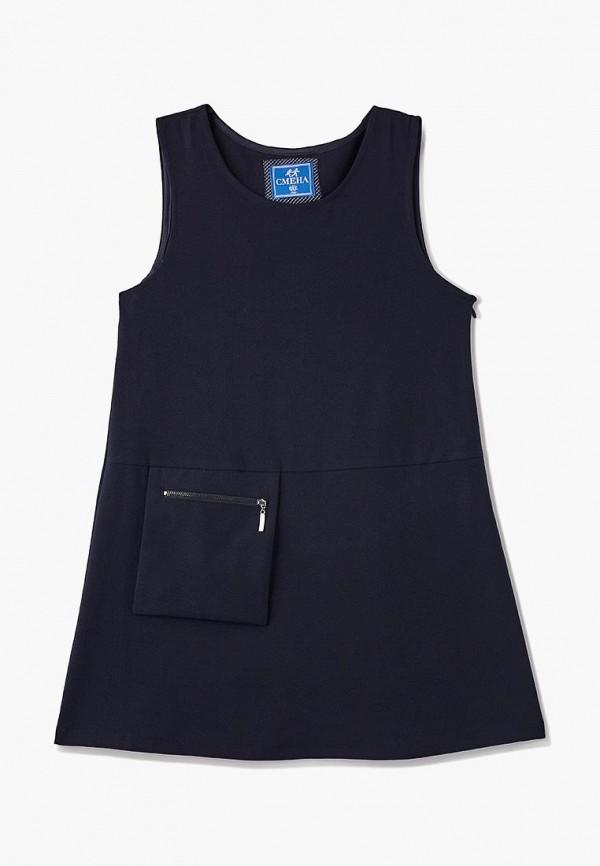 Платье Смена Смена MP002XG00DVT