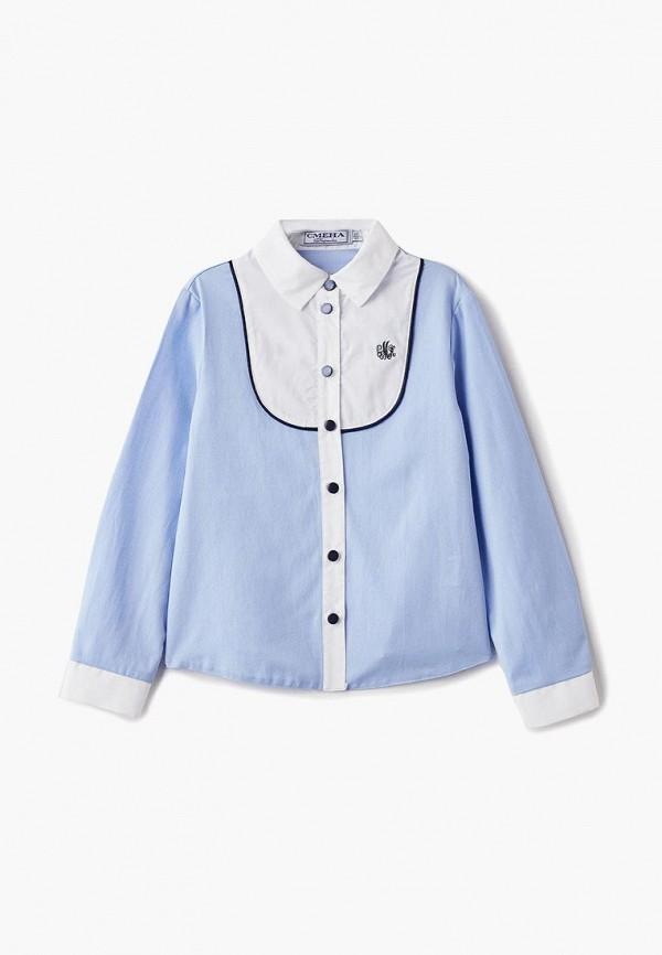 Рубашка для девочки Смена цвет голубой