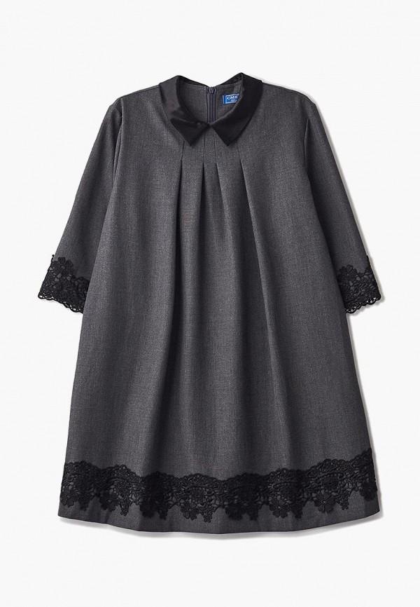 Платье Смена Смена MP002XG00DWE платье для девочки смена цвет молочный 18с295 размер 98