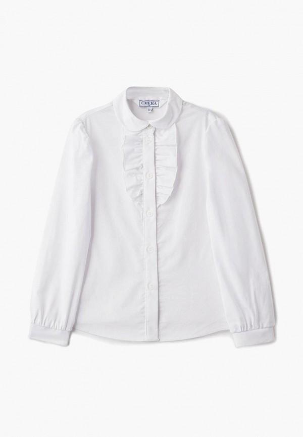 Блуза Смена Смена MP002XG00DWH блуза смена смена mp002xg00du9