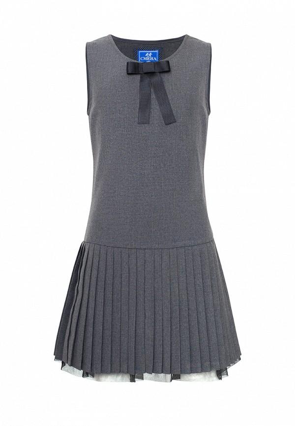повседневные платье смена для девочки, серое
