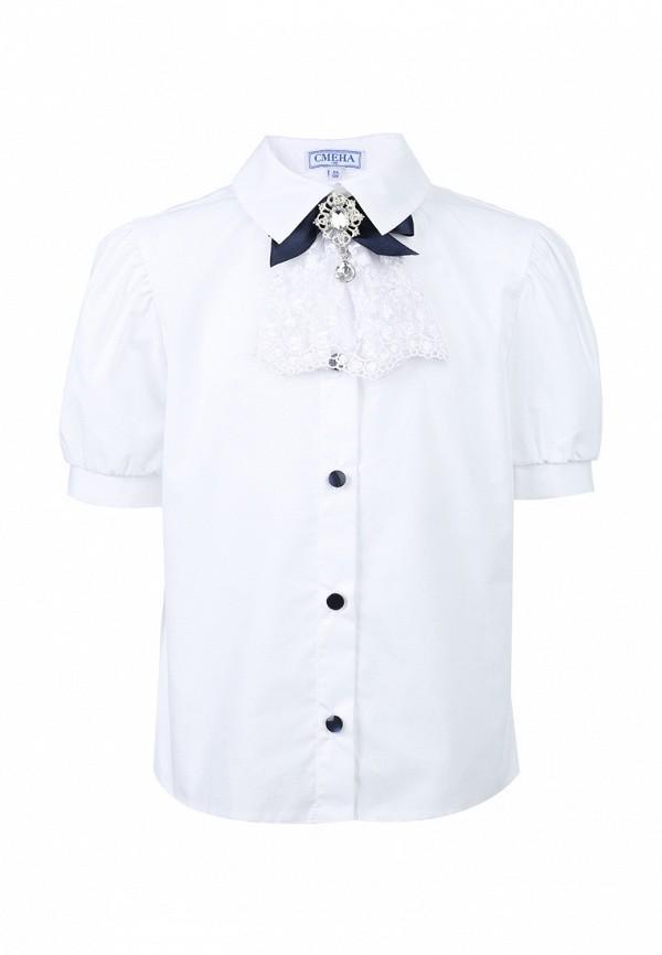 Блуза Смена Смена MP002XG00E11 блуза смена смена mp002xg00e0q