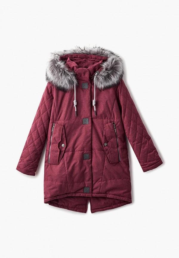 все цены на Куртка Alpex Alpex MP002XG00E3G