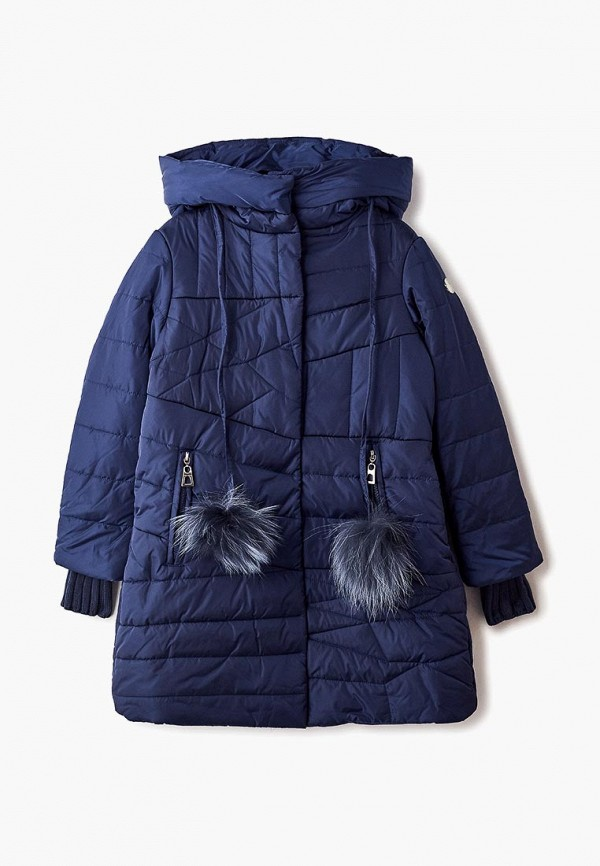 Куртка утепленная Mes ami Mes ami MP002XG00E7C