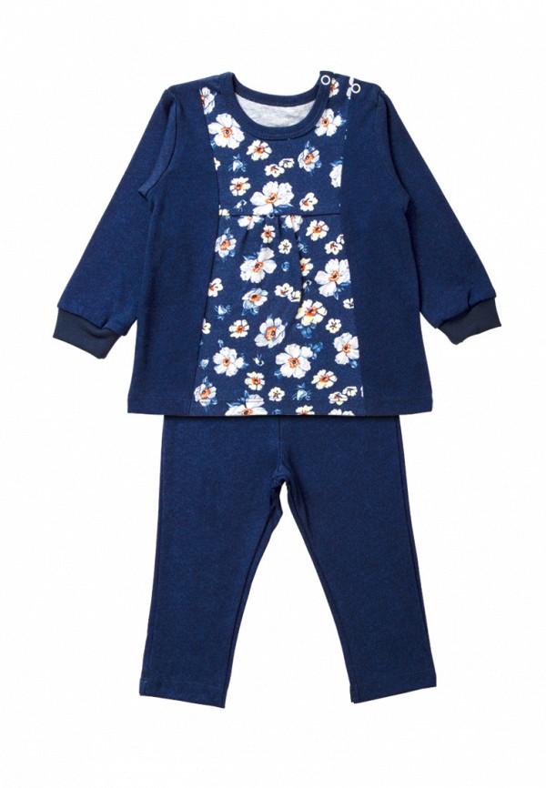 костюм милуша для девочки, синий
