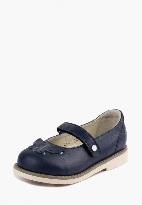 Туфли BOS Baby Orthopedic Shoes BOS Baby Orthopedic Shoes MP002XG00EHK bos 12m ps 1pd s4 c