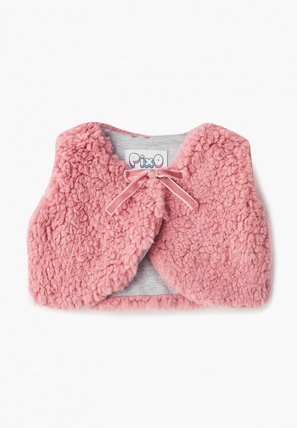 жилет pixo для девочки, розовый