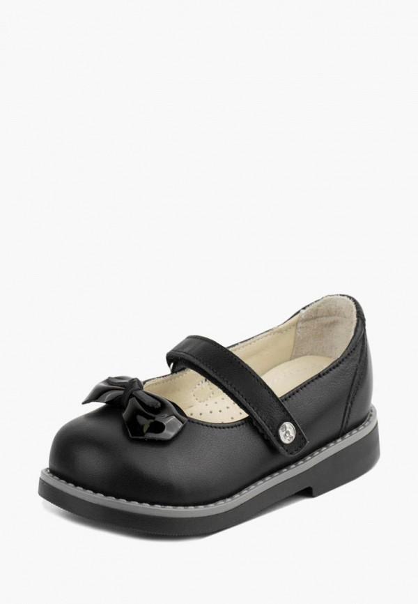 Туфли BOS Baby Orthopedic Shoes BOS Baby Orthopedic Shoes MP002XG00F4Y туфли bos baby orthopedic shoes bos baby orthopedic shoes mp002xb006uf