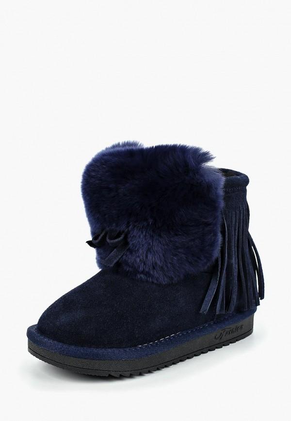 сапоги капитошка для девочки, синие
