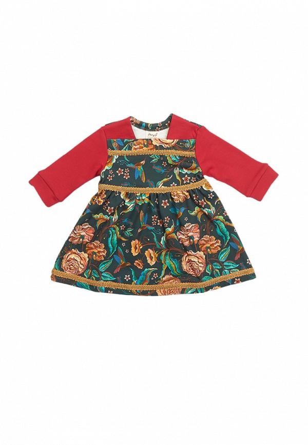 Платье Ёмаё Ёмаё MP002XG00FIH