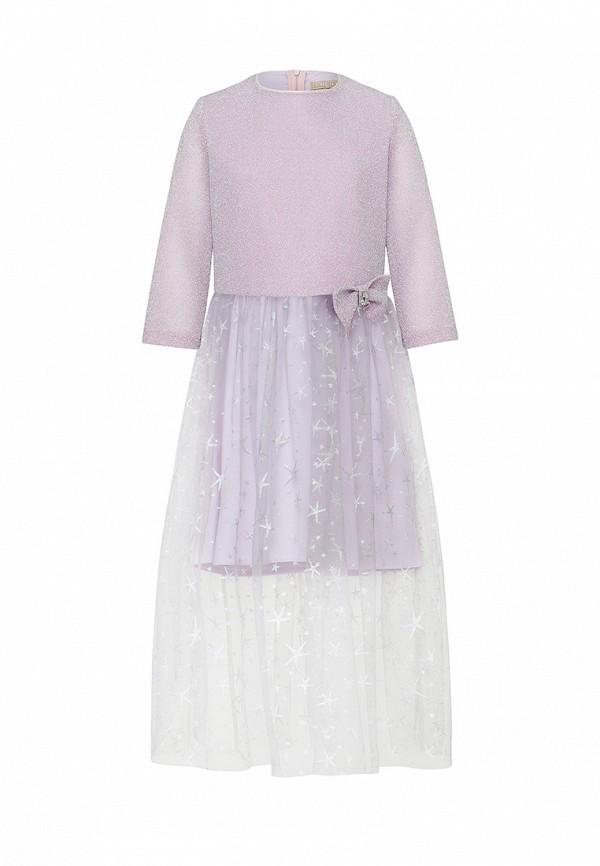 Платье Смена Смена MP002XG00FQH смена смена платье для школы синее