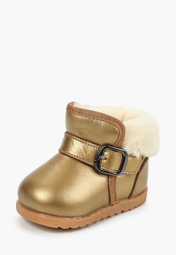 Фото - Ботинки Капитошка Капитошка MP002XG00FZH ботинки для мальчика капитошка цвет серый f10300 размер 18