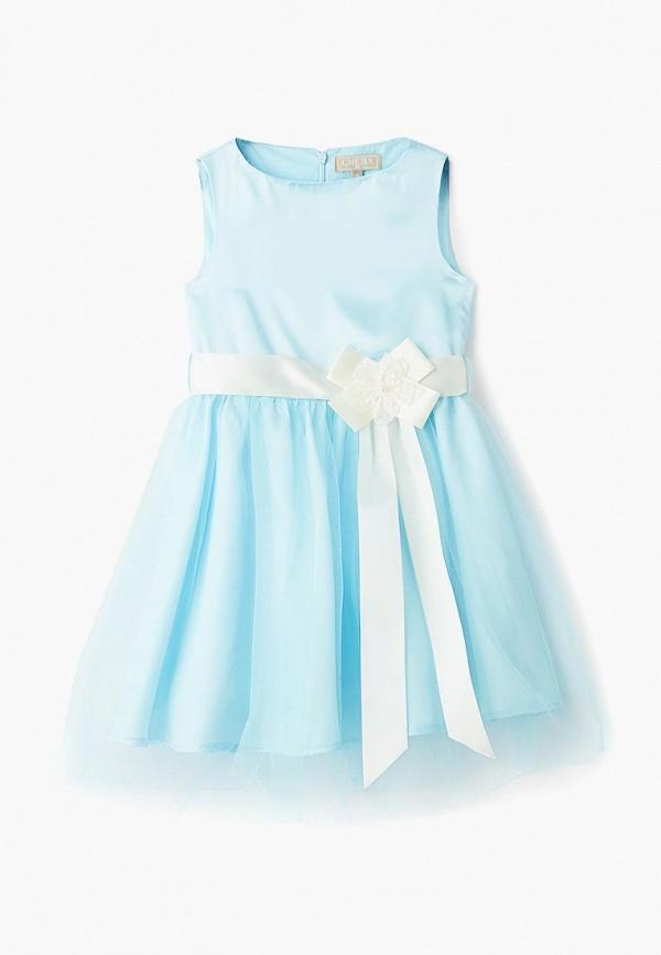 цены Платье Смена Смена MP002XG00FZT