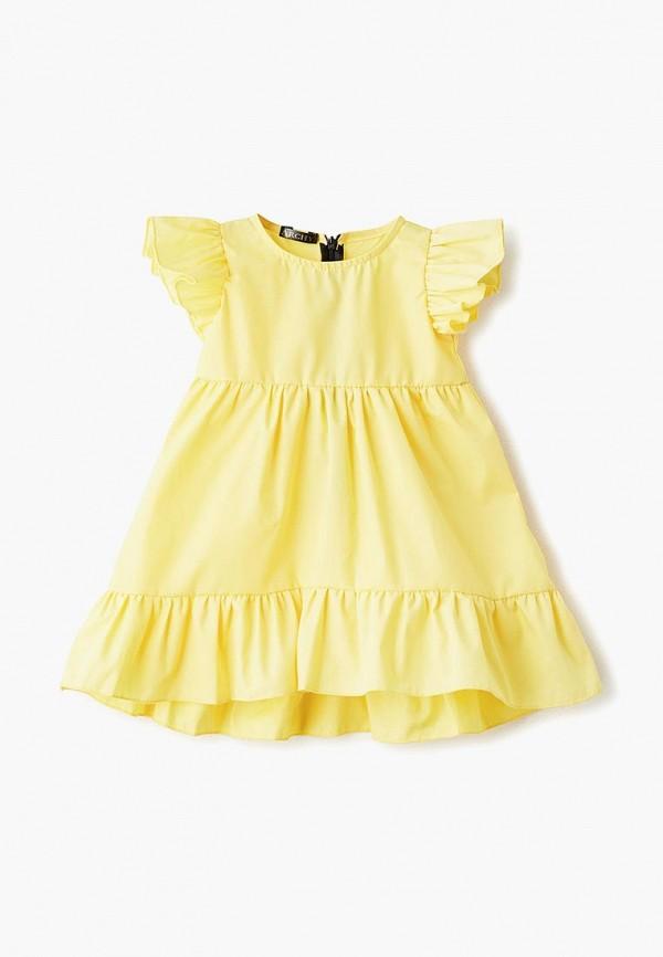 повседневные платье archyland для девочки, желтое