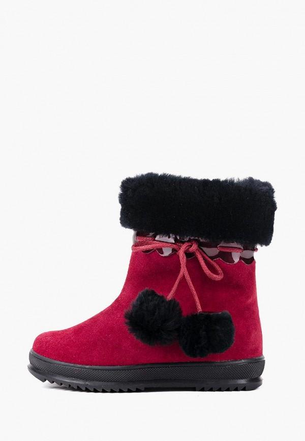 ботинки miracle me для девочки, красные