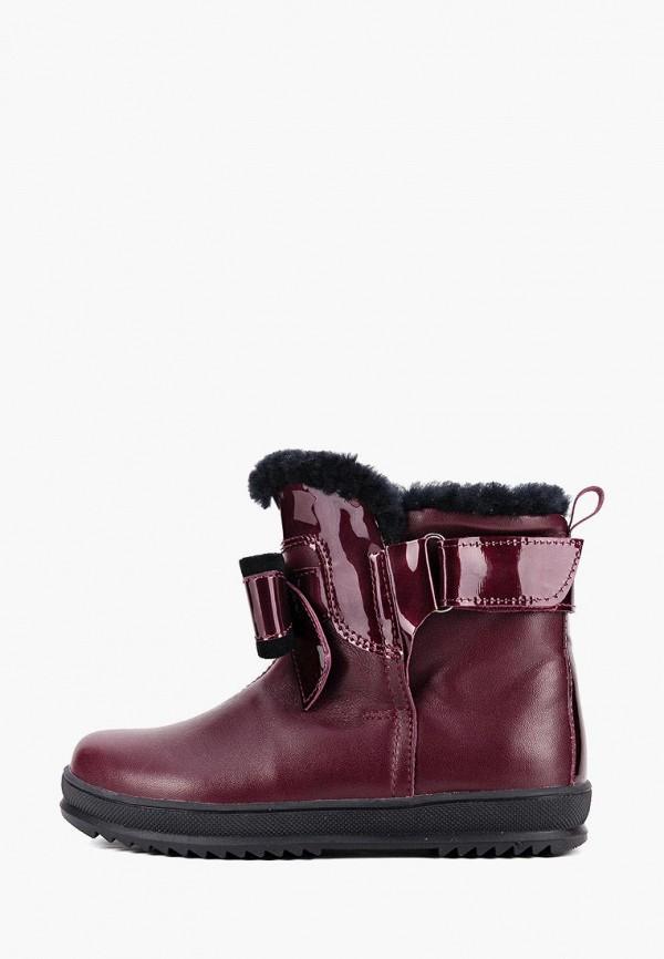 ботинки miracle me для девочки, бордовые
