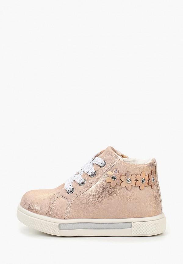 Ботинки Honey Girl Honey Girl MP002XG00GOQ кукла arias elegance elian 42 см плачущая т59786