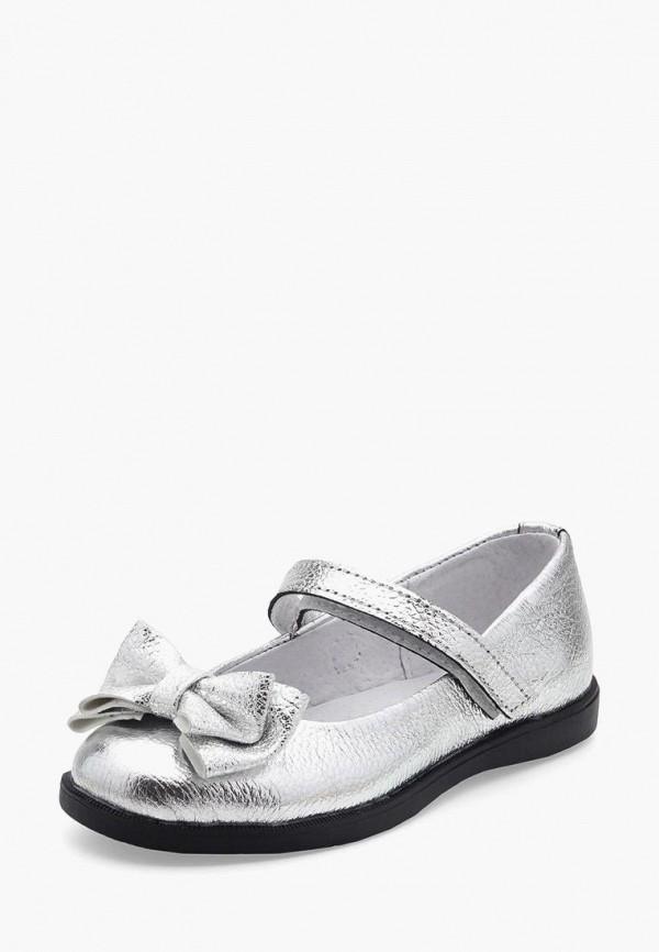 туфли tops для девочки, серебряные