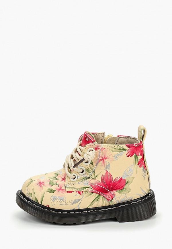 Ботинки Капитошка Капитошка MP002XG00H13 ботинки капитошка капитошка mp002xg00h13
